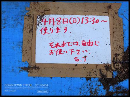 300DSCN0370.jpg