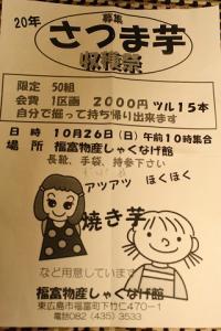 2008.10.01  159