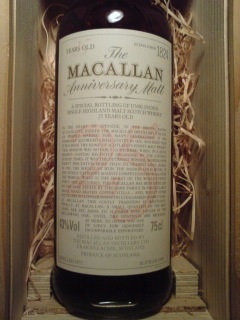 maccallan25.jpg