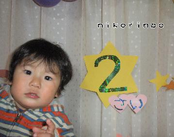 誕生日2歳6
