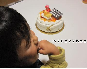 誕生日2歳4