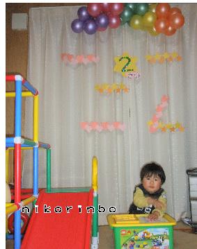 誕生日2歳7