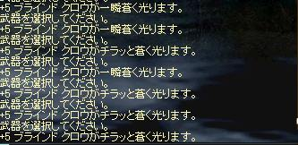 LinC1697.jpg