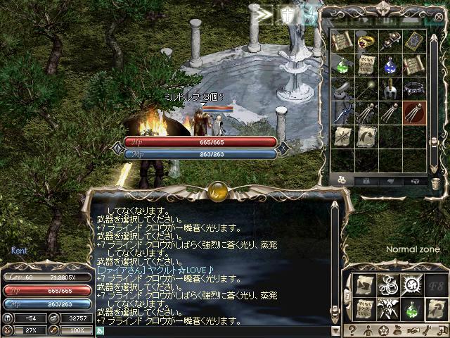 LinC1699.jpg