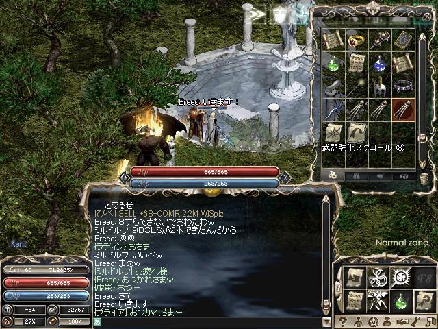 LinC1700.jpg