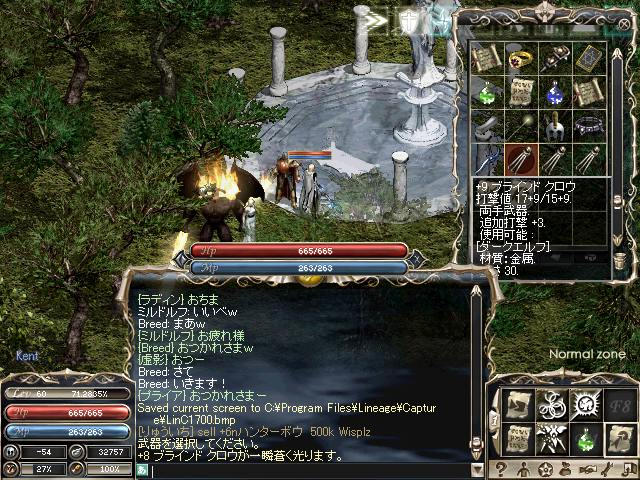LinC1701.jpg