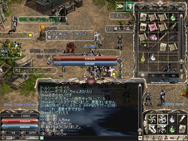 LinC1873.jpg