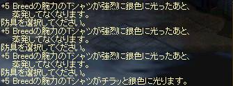 LinC1879.jpg