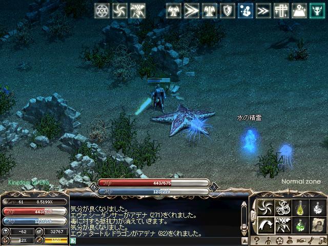 LinC2009.jpg