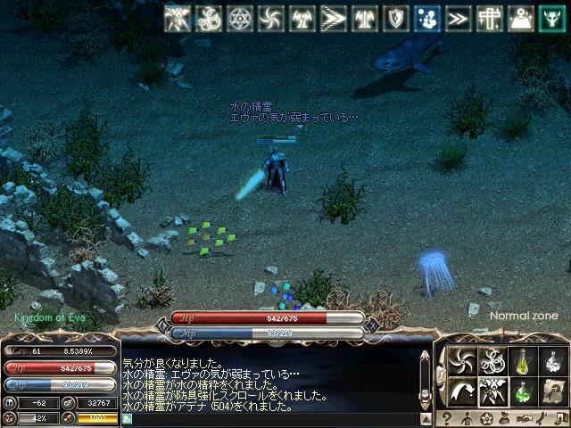 LinC2010.jpg
