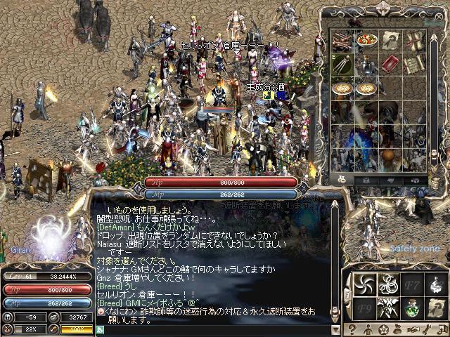 LinC2192.jpg