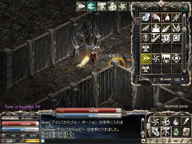 LinC2242.jpg