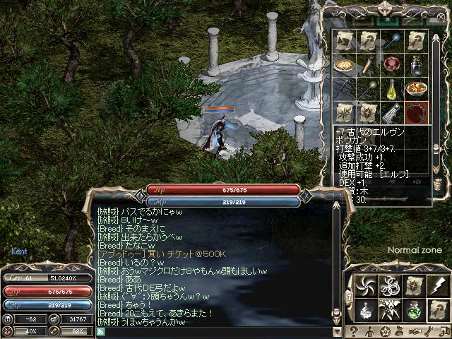 LinC2462.jpg
