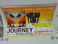20081010105907