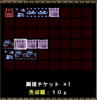 mh9.png