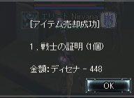 rf168.jpg