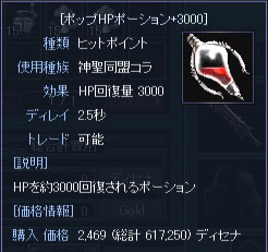 rf186c.jpg