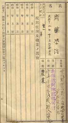 T016-1