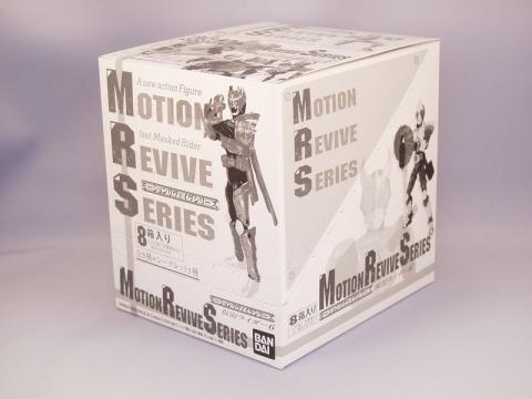 MRS6外箱