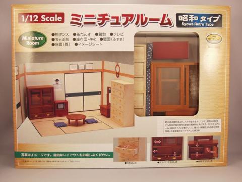ミニチュアルーム昭和タイプ外箱