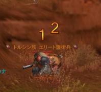 Aion0057.jpg