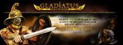 Gladietus