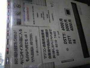 20090714221718