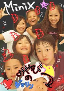 am_yoko_vga001.jpg