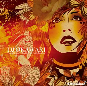 DJ20OKAWARI_722E382B8E383A3E382B1E38383E3838828small29.jpeg