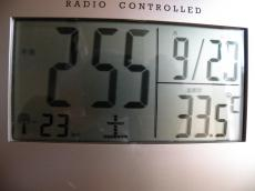 残暑ですか8920