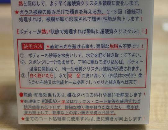 2008.5.3WANDAX1 3