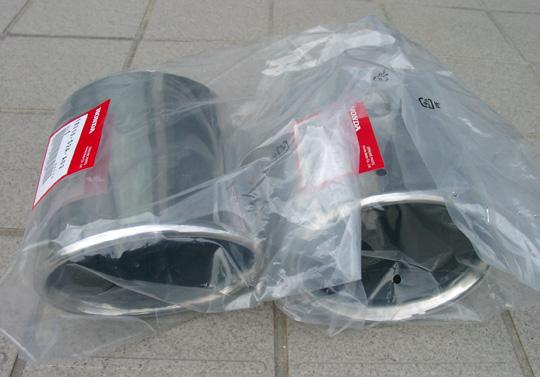 2008.6.5マフラー 3