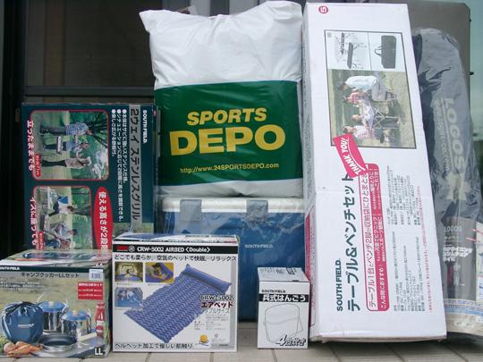 2008.6.25キャンプ道具 1