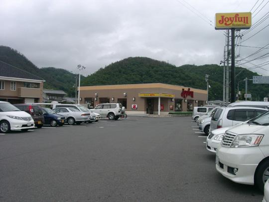 2008.7.5ジョイフル