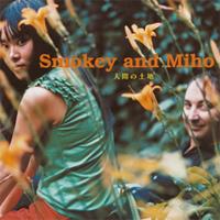 smoky&miho0725.jpg