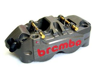 brembo モノブロック(ブリッジタイプ)