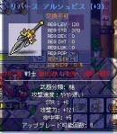 リバーシス.2JPG