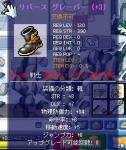 リバーシス.4JPG