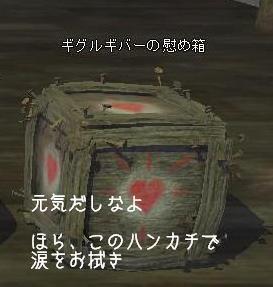 5-8zb.jpg