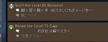 6-13m.jpg