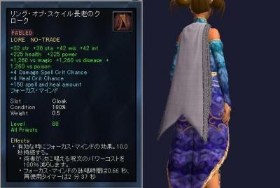 6-3d.jpg