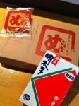 明太子菓子