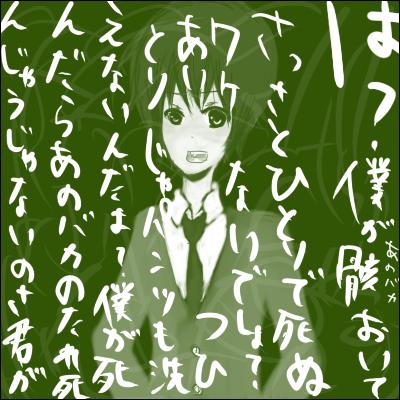 +10ひばり