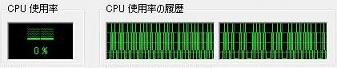 desktop error