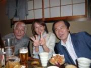tomihoshi.jpg