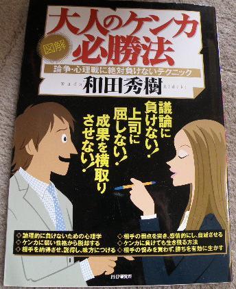2009_06070013.jpg