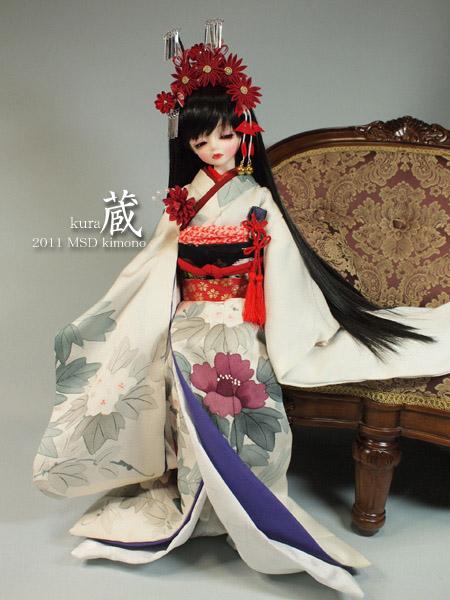 MSD月菜姫