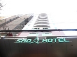 その名も☆ホテル