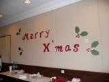 4年生のクリスマス会