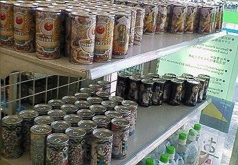 鬼太郎缶詰